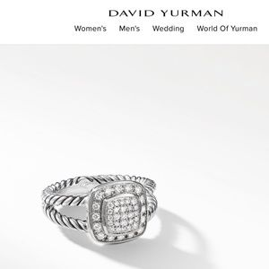 David Yurman Petite Albion Ring Size 5.5